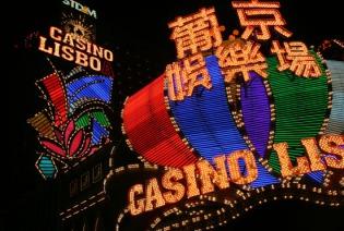 Casino Ethnography Image